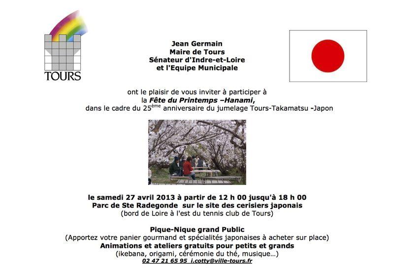 Invitation Hanami